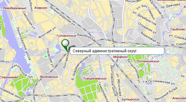 Северный административный округ - САО