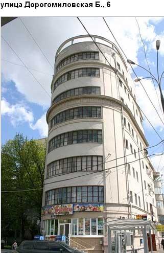 Продается 2-комнатная квартира, дорогомиловская большая ул, 9
