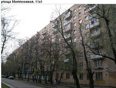 пронин виктор владимирович москва: