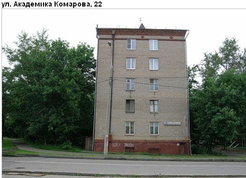 Клиника 4 советская спб